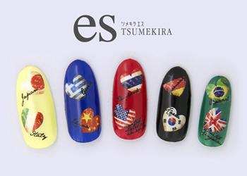 【ツメキラエス】世界の国旗