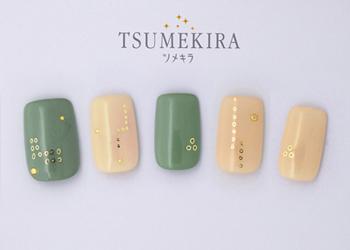 hokuriプロデュース2 点の群れ ゴールド(ジェル専用)