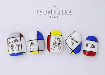 工藤恭子 プロデュース11 一筆書きアート