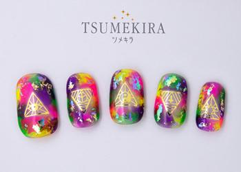 Miho Okawara プロデュース2 エスニックメキシカン ゴールド(ジェル専用)