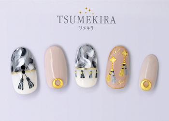 西山麻耶 プロデュース1 Tassel<mode>