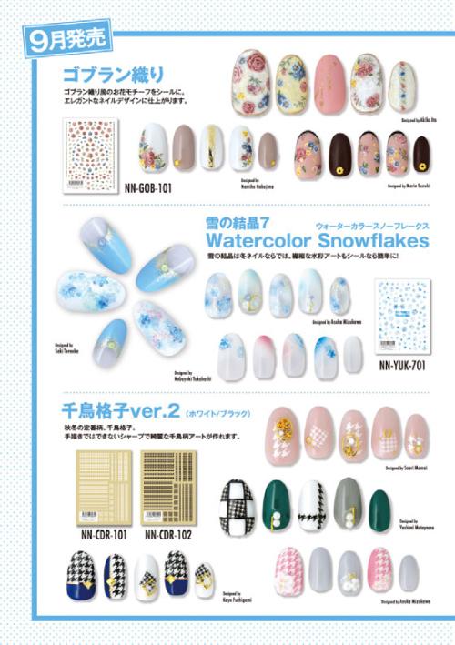 【ネイルシール ツメキラ】9月の新作 ゴブラン織り、雪の結晶7 Watercolor Snowflakes、千鳥格子ver.2 ホワイト/ブラック