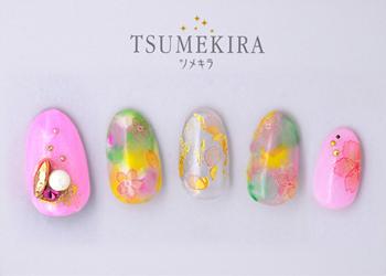 Tarashikomi SAKURA