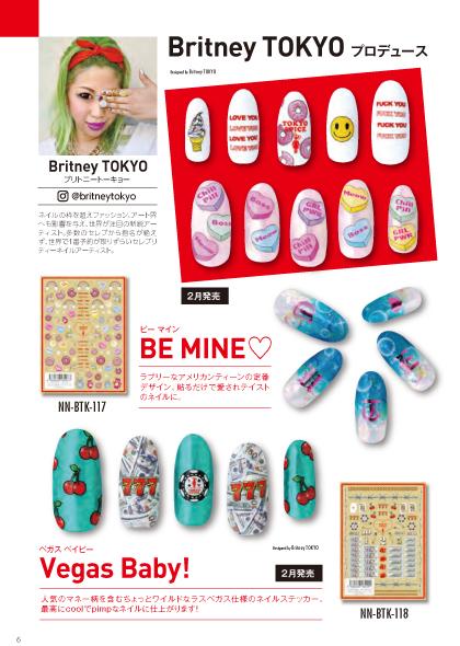 【ネイルシール ツメキラ】2月の新作〈ネイリスト・プロデュース〉BritneyTOKYOプロデュース BE MINE♡、Vegas Baby!