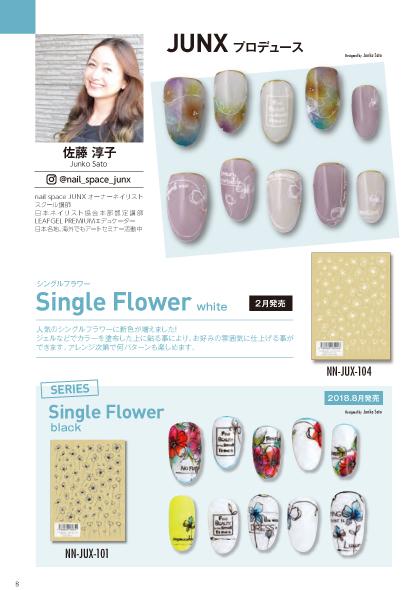 【ネイルシール ツメキラ】2月の新作〈ネイリスト・プロデュース〉JUNXプロデュース1 Single Flower white