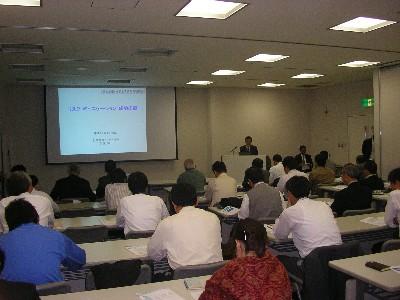 2007年「土壌・地下水汚染対策セミナー」